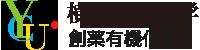 創薬有機化学研究室(及川ラボ、Ver 9.0)